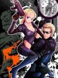 Resident Evil Jill Wesker